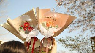 양귀비 버블풍선꽃다발 …