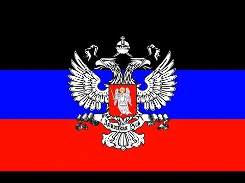 Peoples Republic of Donetsk National Anthem: Stand Up