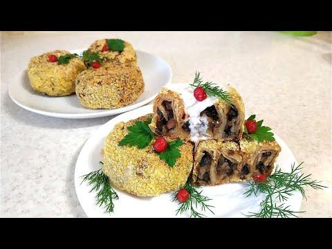 Блины с грибами -УЛИТКИ.Вкусно, просто, празднично!