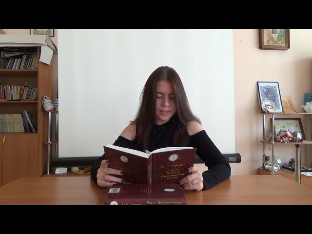 Изображение предпросмотра прочтения – «Скрепка» читают произведение «Ася» И.С.Тургенева