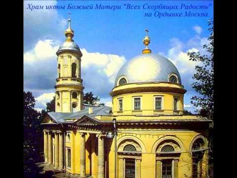 Монастыри,храмы,церкви Москвы и подмосковья..wmv