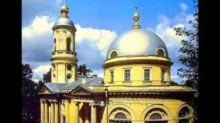Монастыри,храмы,церкви Москвы и подмосковья..wmv(Патриарх Московский и всея Руси Кирилл сегодня (1 февраля) отмечает третью годовщину интронизации (вступлен..., 2012-02-01T18:19:17.000Z)