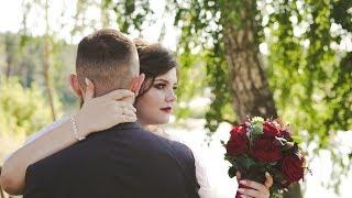 Роман и Александра / свадебный клип