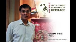 Wai Man Wong Audio Interview