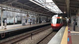 【ろまんすかー】小田急線70000形GSE ロマンスカー 特急さがみ@海老名駅(通過)