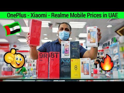 OnePlus Xiaomi and Realme Mobile prices in UAE Dubai Abu Dha