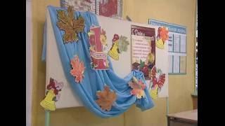 Завершается подготовка районных образовательных учреждений к 1-му сентября