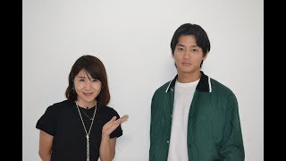 第25回目のゲストは、映画『純平、考え直せ』の野村周平さん。 映画『純...