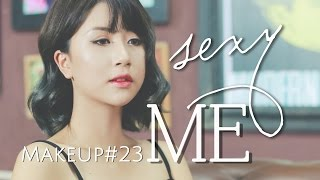 Quynh Anh Shyn - Makeup #23 : SEXY ME !