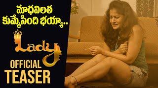 Maadhavi Latha LADY Movie Teaser    LADY Movie Trailer   Latest Telugu Movie Trailers 2020