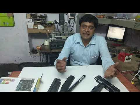 How To Repair Laptop battery in hindi