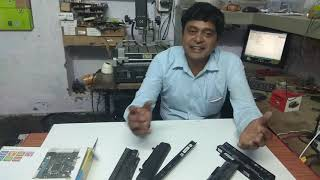 How To Repair Laptop battery in hindi