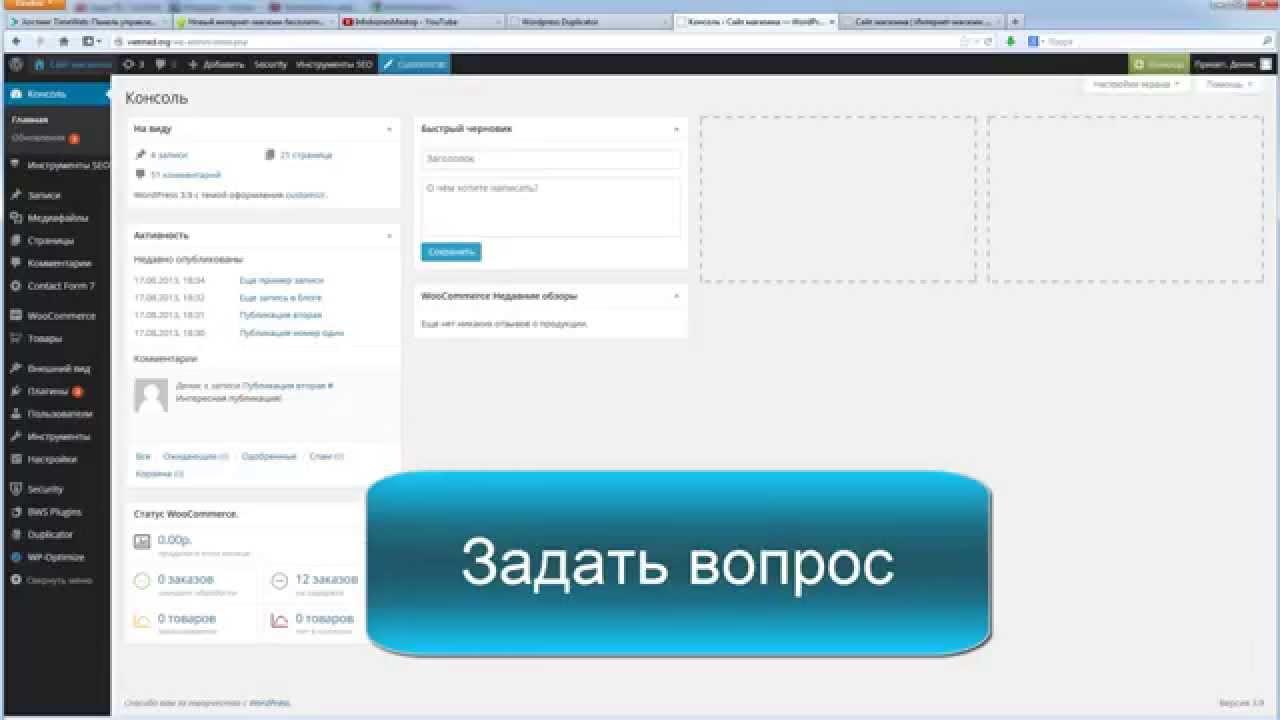 Как установить хостинг интернет сайта скачать файлы хостинга