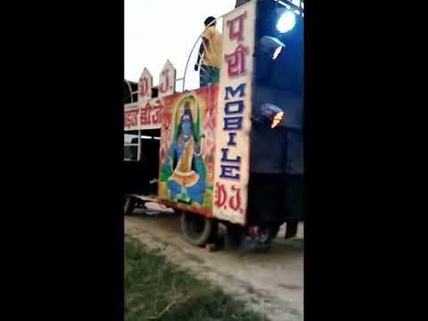 Pari Mobile DJ, Jaunpur UP || DJ Bablu