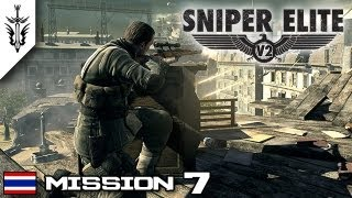 BRF - Sniper Elite V2 (Mission #7)