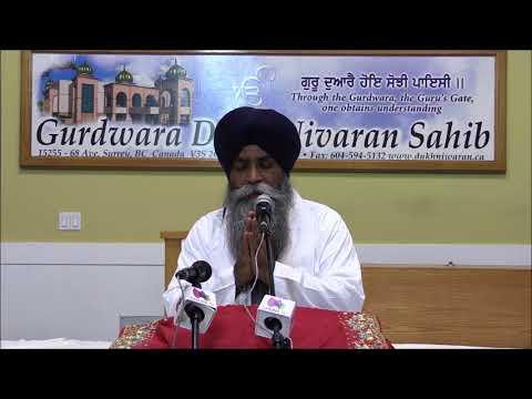 Katha Salok Mohalla Nauva Part 6 Bhai Pinderpal Singh Ji