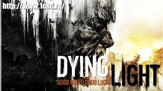 Diyng Light - трейлер «Быть человеком»