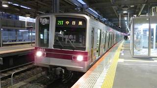 東武鉄道20000系 21853F 北越谷駅発車