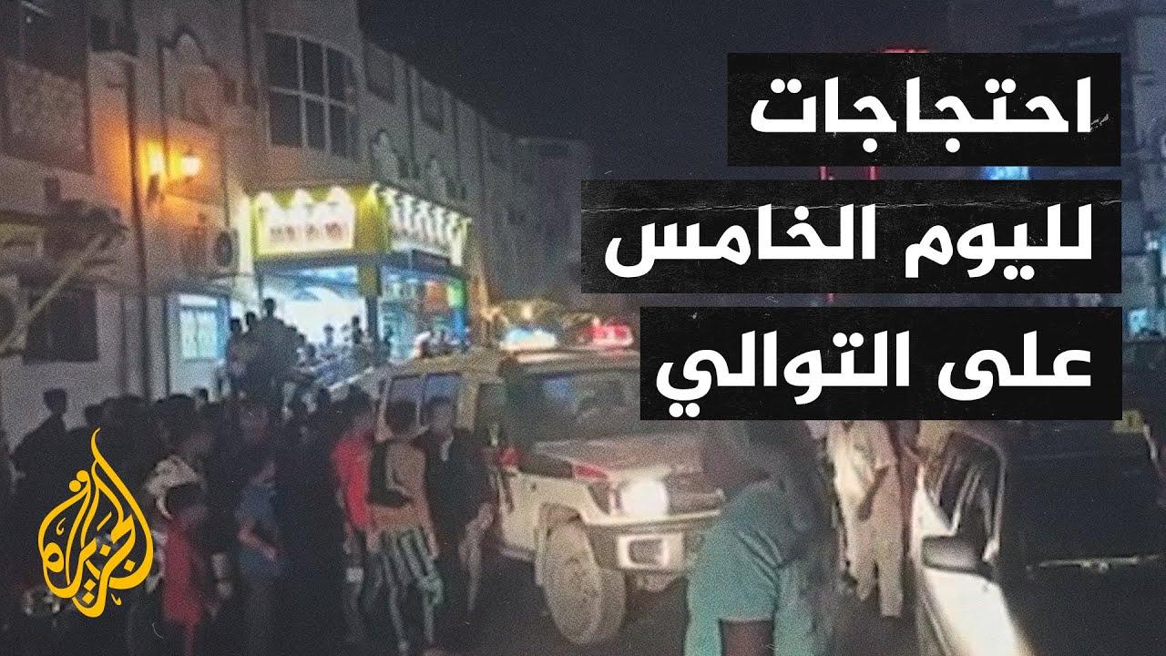 قتيلان وإصابات برصاص قوات الأمن في حضرموت وعدن  - نشر قبل 2 ساعة