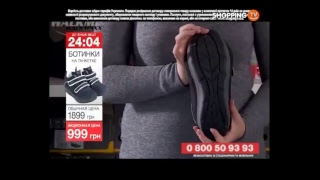 [В ЭФИРЕ] Shopping TV -- Товары Top Shop, одежда, обувь Walkmaxx, матрасы Dormeo, посуда Delimano
