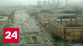 В Центральной России дожди будут наблюдаться до конца недели - Россия 24