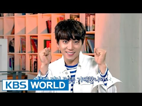 Star Introduction : Hwang Chiyeul [Entertainment Weekly / 2017.05.22]