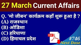 Next Dose #746 | 27 March 2020 Current Affairs | Daily Current Affairs | Current Affairs In Hindi