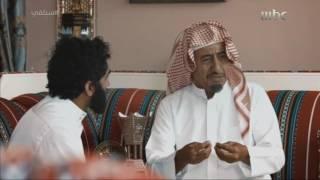 الحلقة 6 - #سيلفي  - ناصر يلتقي ولده داخل مركز المناصحة  