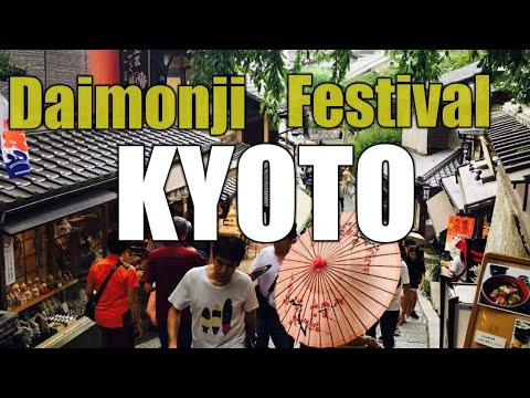 Travel diary Kyoto Summer Festival 2017 - Daimonji and Toro Nagashi