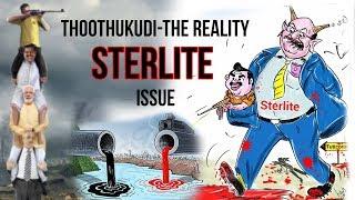 Thoothukudi, The Reality | SaveThoothukudi