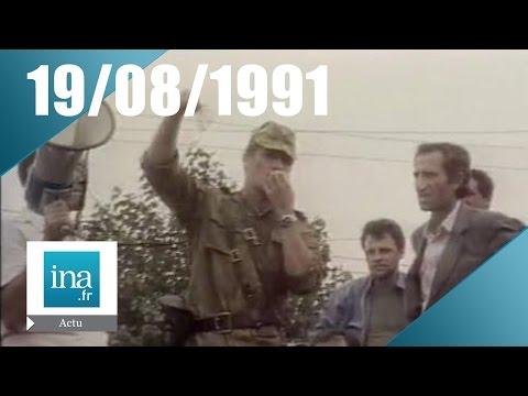 20h Antenne 2 du 19 août 1991 - Coup d'état à Moscou | Archive INA