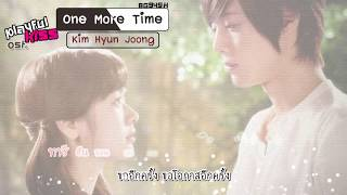 [Karaoke - Thaisub] One more time - Kim HyunJoong (Playful Kiss Ost.)