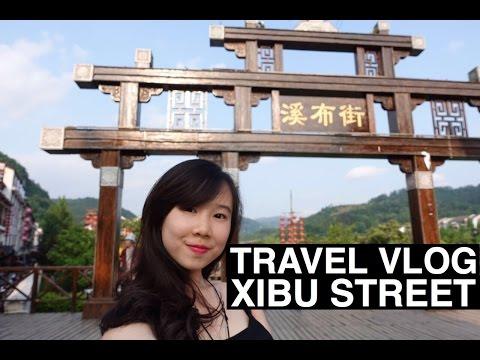 Hunan Province, Zhangjiajie (China): Exploring Xibu Street 张家界
