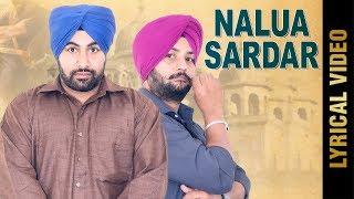 NALUA SARDAR (Lyrical Video) | JASKIRAT SINGH | New Punjabi Songs 2018 | AMAR AUDIO