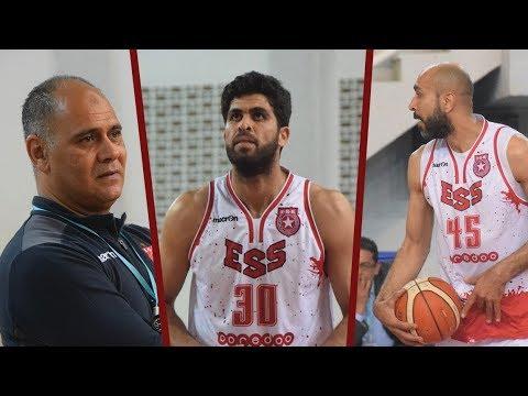 Basketball -1/2 Finale super Play-off Championnat (Aller) - ESS / USMo - Reportage ESS Tv !