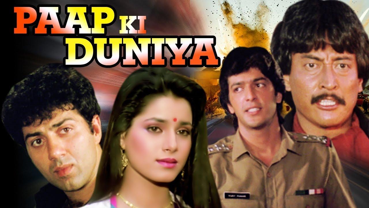 Hindi Action Movie Paap Ki Duniya Showreel Sunny Deol Chunky