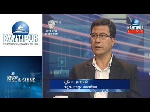 Sunil Prajapati interview in Rise & Shine on Kantipur Television