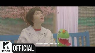 [MV] OKDAL(옥상달빛) _ Love Advice(연애상담)