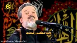 ملا باسم کربلایی   الله یصبرك bassim al karbalai 2016