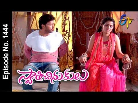 Swathi Chinukulu | 19th April 2018 | Full Episode No 1444 | ETV Telugu