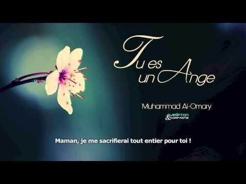 ANASHEED - MOHAMMAD AL OMARY