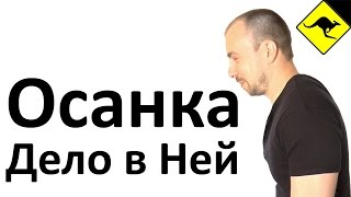 Как Иностранцы Узнают Что Мы Русские?