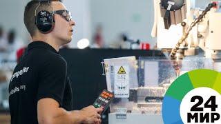 От операторов беспилотников до цифровых аграриев Worldskills – инкубатор профессий будущего