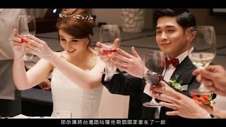 這個岳父會不會太帥/可欣的婚禮/大溪威斯汀/台灣哈薩克聯姻/Shane+Polla