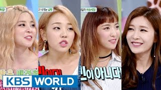 Hello Counselor - Luna, Baek Ayeon, Heyne, Lee Jungmin [ENG/2016.06.27]