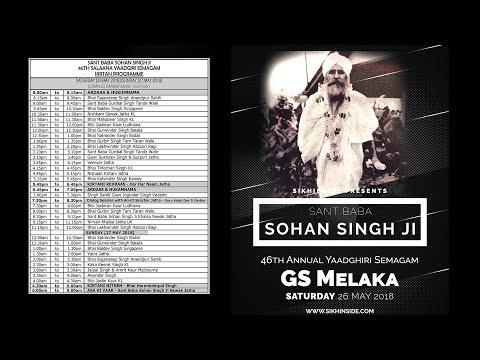 Sant Baba Sohan Singh Ji Annual Yaadhgar Semagam 2018 (DAY 3 - 26th/27th May 2018)