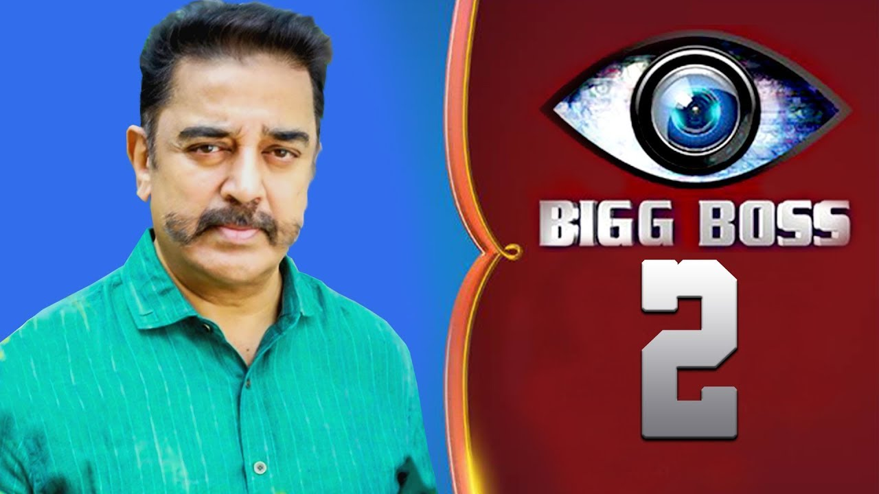 big boss 2 tamil