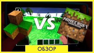 SurvivalCraft vs Minecraft - Pocket Edition