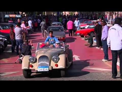 3rd Cairo Classic Meet - Sky News Arabia