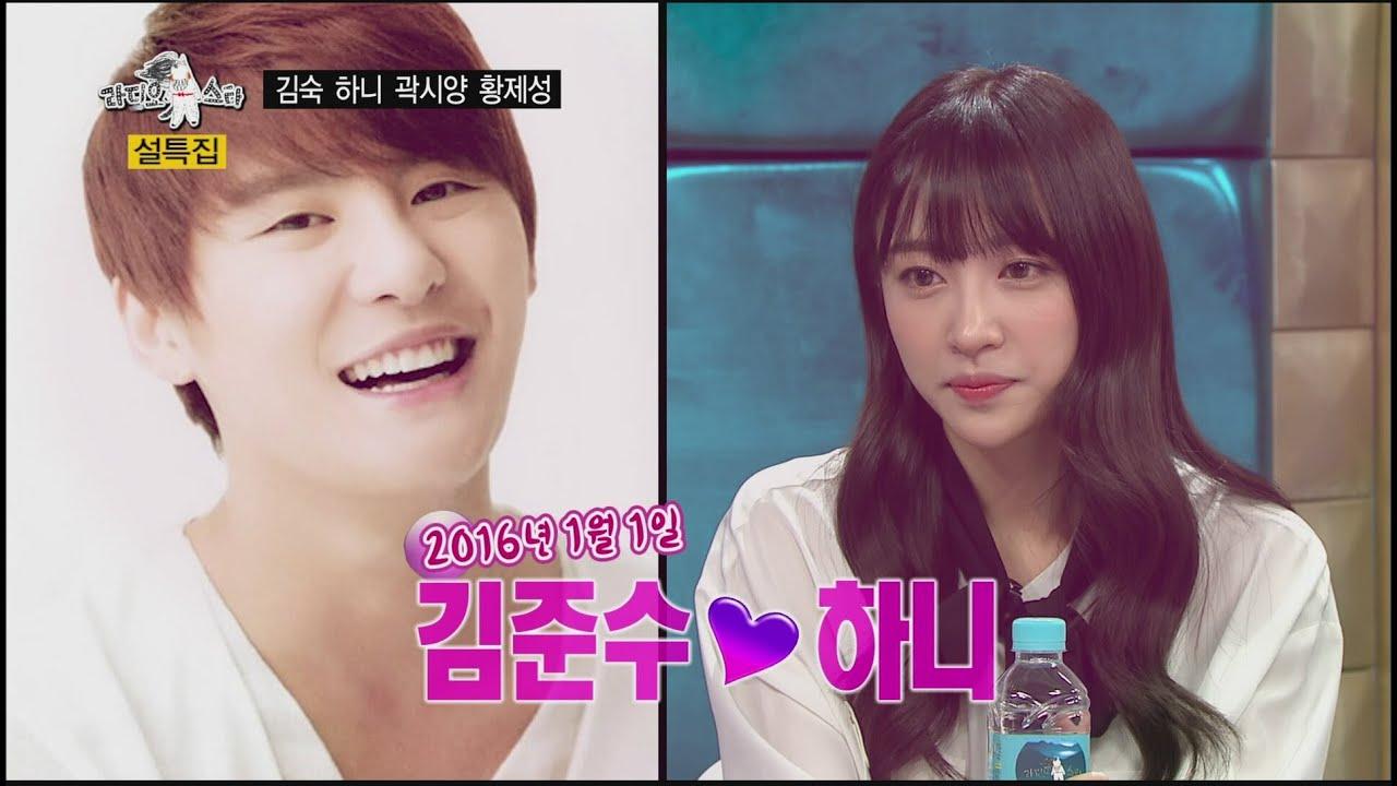 Hani en junsu dating Kies gebruikersnaam voor online dating